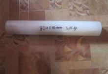 Bara Poliamida 80x500 mm - 3 kg