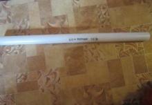 Bara Poliamida 60x1000 mm - 3.5 kg/ml